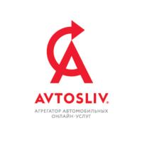 Логотип компании «AVTOSLIV агрегатор автомобильных услуг»