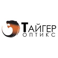 Логотип компании «Тайгер Оптикс»