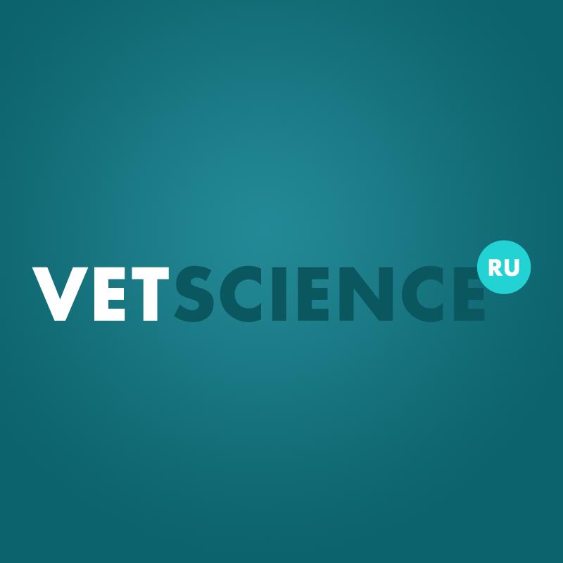 Логотип компании «Vetscience.ru»