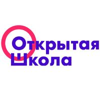 Логотип компании «Открытая школа»