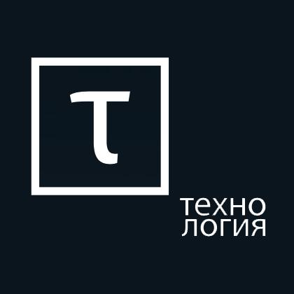 Логотип компании «Технология»