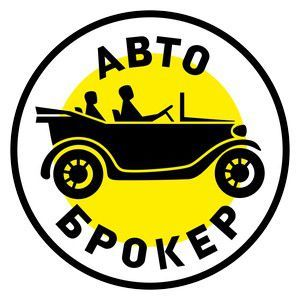 Логотип компании «Авто-Брокер»