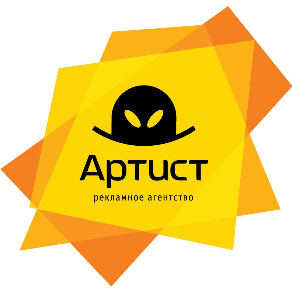 Логотип компании «АртИст»