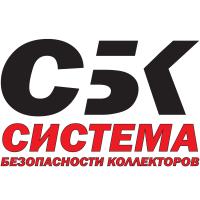 Логотип компании «СБК»