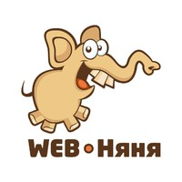 Логотип компании «WEB-Няня»