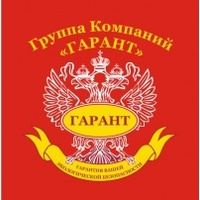 Логотип компании «ГК «ГАРАНТ»»