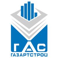 Логотип компании «ГазАртСтрой»