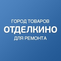 Логотип компании «ОТДЕЛКИНО CITY»