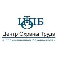 Логотип компании «ЦОТПБ»