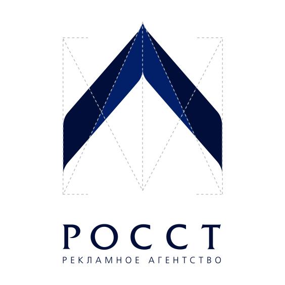 Логотип компании «Росст»