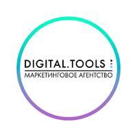 Логотип компании «Digital.Tools»