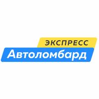 Автоломбард Экспресс