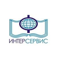 Логотип компании «ИнтерСервис ЛТД»