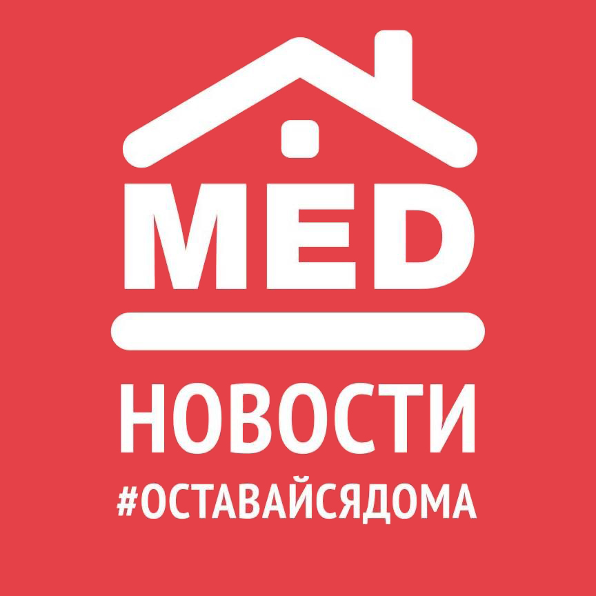 Логотип компании «МедПортал»