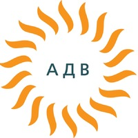 Логотип компании «АДВ»