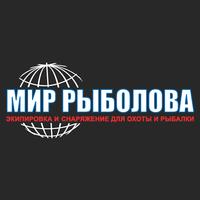 Логотип компании «Мир Рыболова»