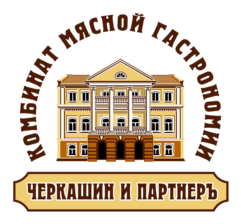 Логотип компании «Мясокомбинат «Черкашин и партнеръ»»