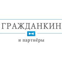 Логотип компании «Гражданкин и партнёры»