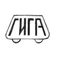 Логотип компании «Гига Такси»