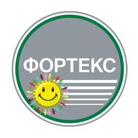 Логотип компании «Фортекс»
