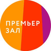 Логотип компании «Премьер Зал»