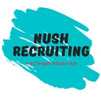 Логотип компании «NUSH recruiting»