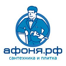 Логотип компании «Афоня»