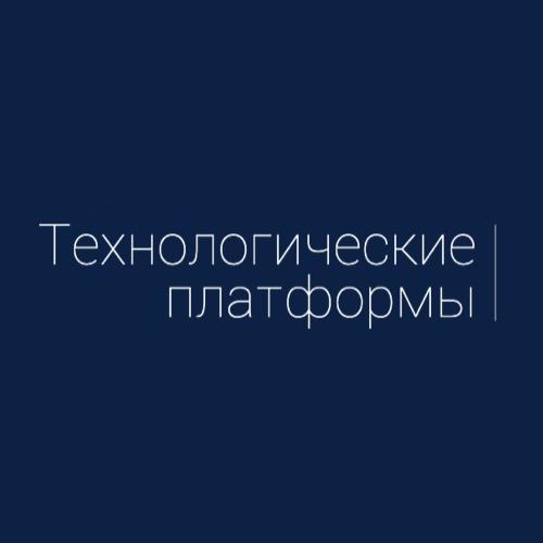 Логотип компании «Технологические платформы»