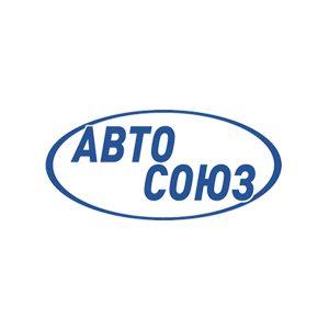 Логотип компании «АвтоСоюз»