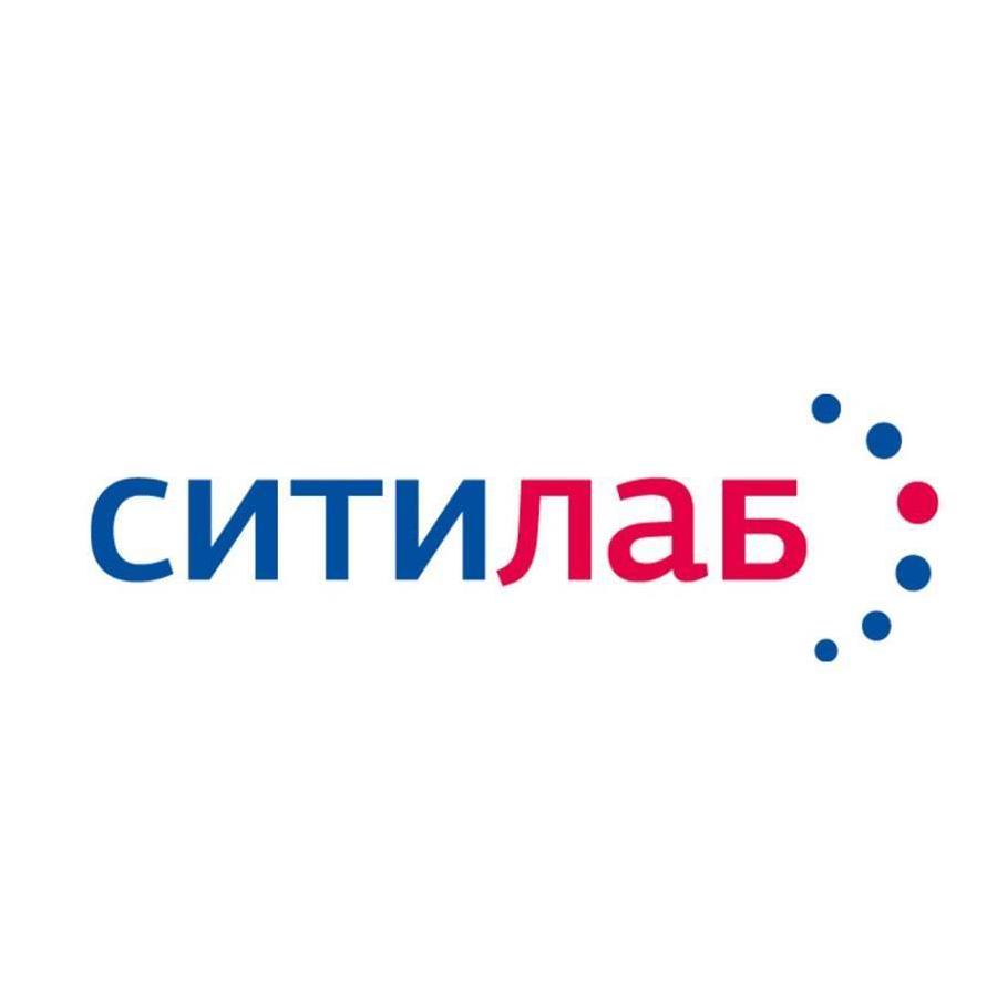 Логотип компании «СИТИЛАБ»