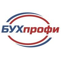 Логотип компании «БУХпрофи»