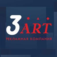 Логотип компании «Диджитал 3АРТ»
