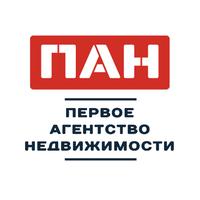 Логотип компании «Первое Агентство Недвижимости»