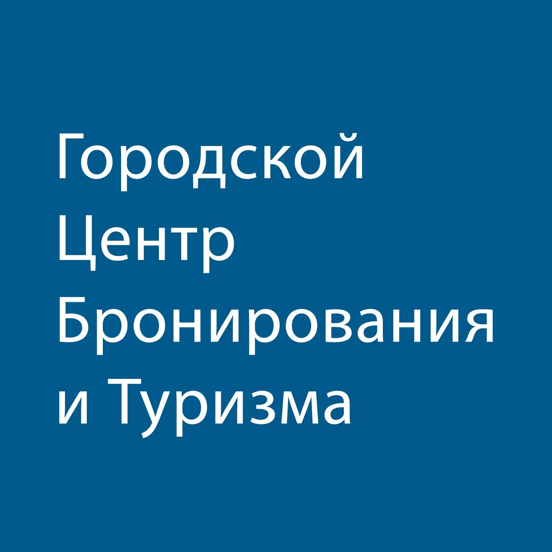 Логотип компании «ГЦБиТ»