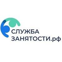 Логотип компании «Служба занятости»