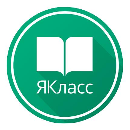 Логотип компании «ЯКласс»