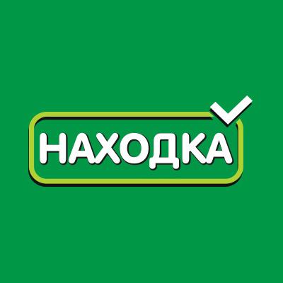 Логотип компании «Находка»