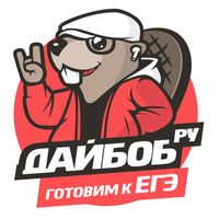 Логотип компании «ДАЙБОБРУ»