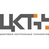 Логотип компании «Цифровые Контрольные Технологии»