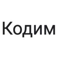 Логотип компании «Кодим»