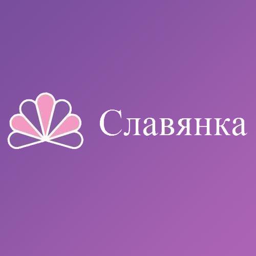 Логотип компании «Славянка»