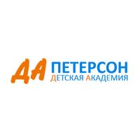 Логотип компании «Детская Академия Петерсон»