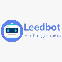 Логотип компании «Leedbot»