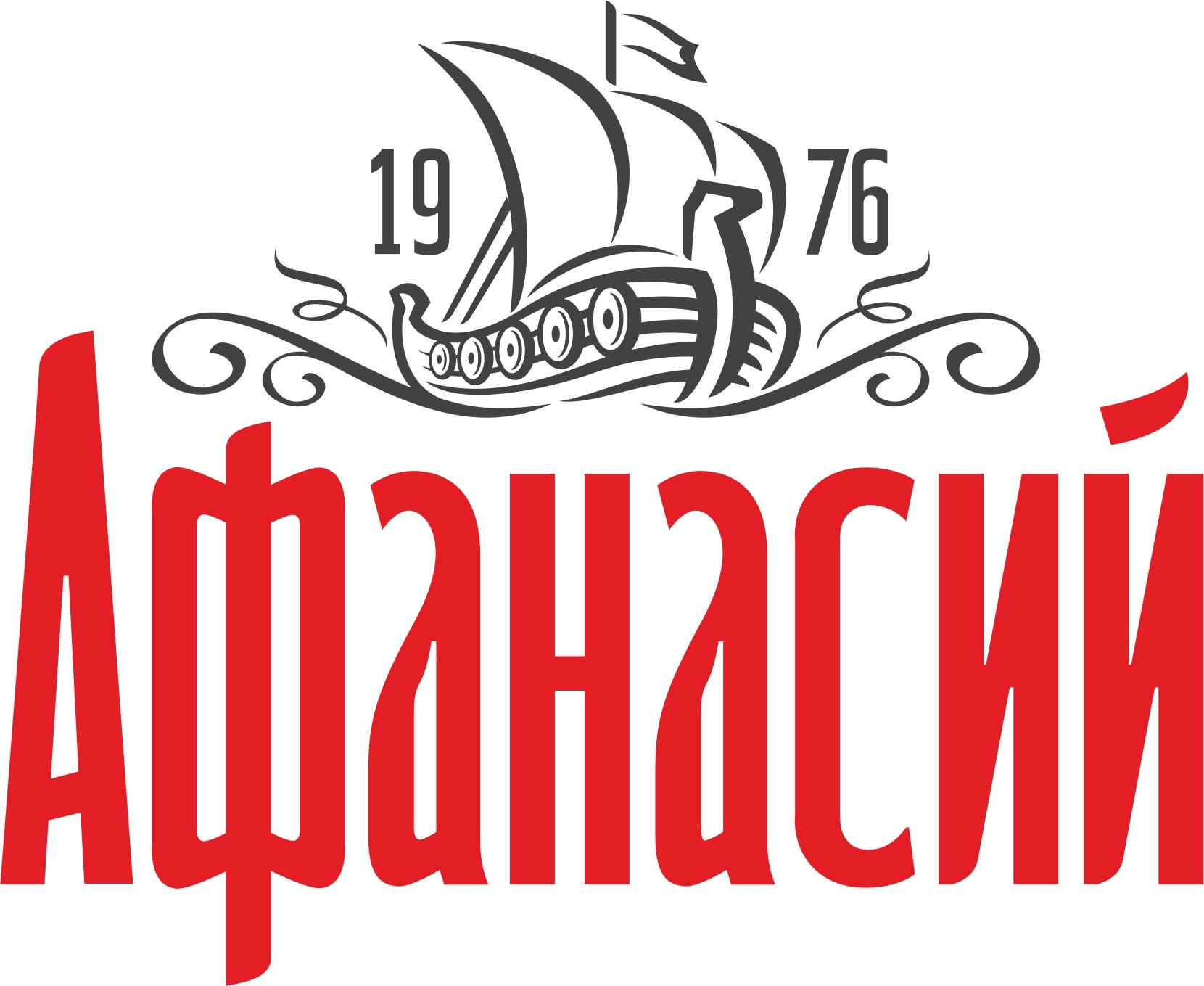 Логотип компании «Холдинг «Афанасий»»