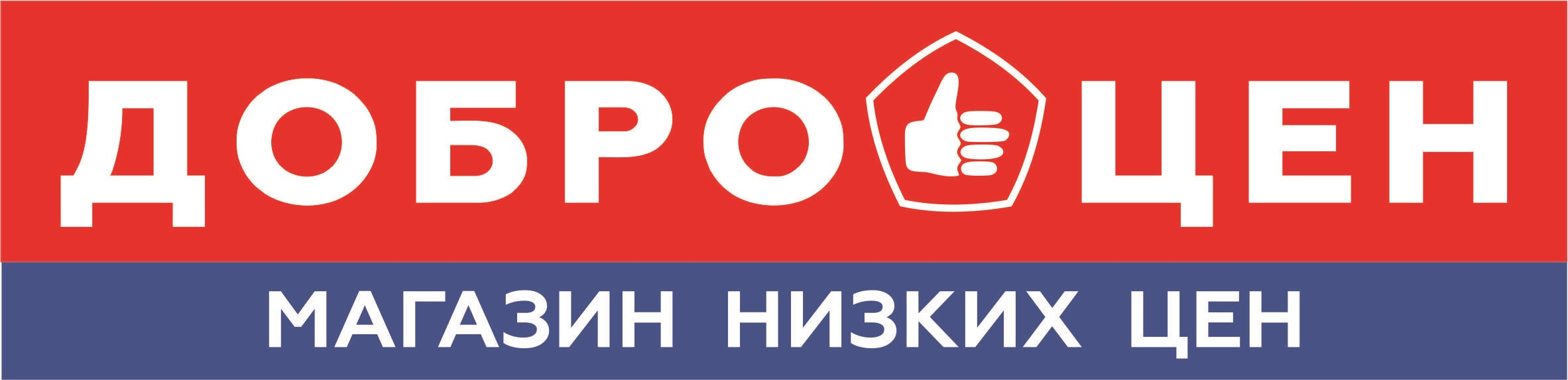 Логотип компании «Dobrotsen»