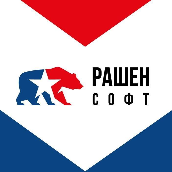 Логотип компании «РашенСофт»