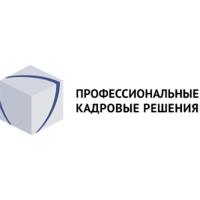 """Логотип компании «ООО """"Профессиональные кадровые решения""""»"""