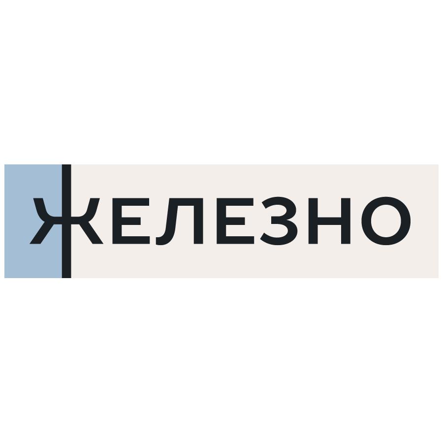 Логотип компании «Патентное бюро «Железно»»