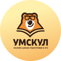 Логотип компании «УМСКУЛ»