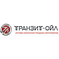 Логотип компании «Транзит-Ойл»
